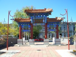 Golden Dragon Museum