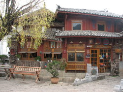 LaMu's House of Tibet