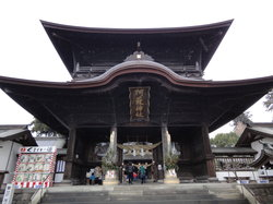 Aso shrine