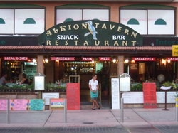 Alkion Tavern