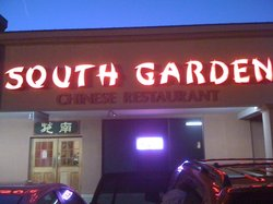 South Garden Restaurant