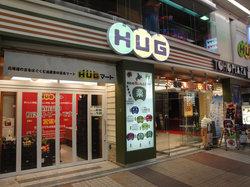 Dosan Kusai Hug Eat