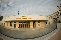 NTNG - Lazaristes Monastery