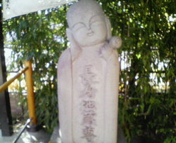 野沢成田山薬師寺