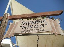 Taverna Nikos