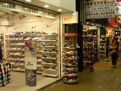 Hong Kong Sneakers Street