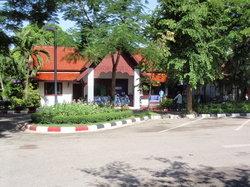 ラマ2世記念公園