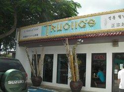 Restaurant Truong