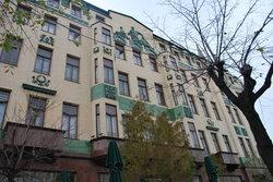 Hotel Moskva Restaurant