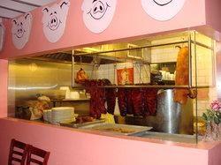 Pig Heaven Restaurant