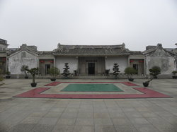 Chen Ci Hong Mansion