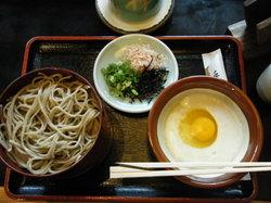Kamiyosoba
