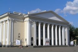 The Kirov Regional Drama Theater