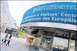 Parlamentarium (European Parliament)