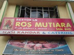 Ros Mutiar