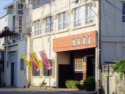 Awamori Museum