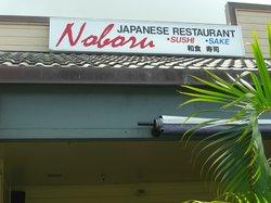 Noboru Japanese Restaurant
