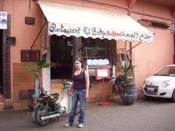 Restaurant El Bahja