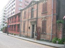 Former British Consulate