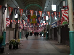 Kawabatadori Shopping Street