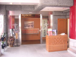 Chanpon Museum