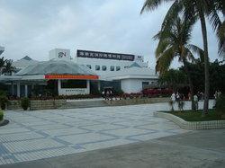 Jingrun Pearl Museum
