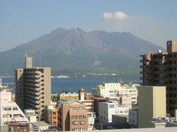Yamakataya Kagoshima