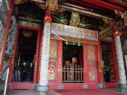 Miao Shou Gong
