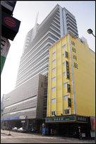 Kindness Hotel - Min Sheng