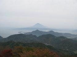 Izunokuni