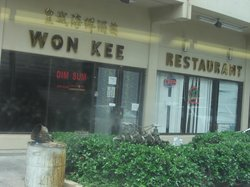 ‪Won Kee Sea Food Restaurant‬
