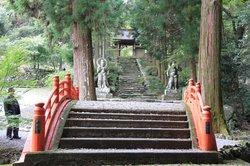 Futagoji Temple