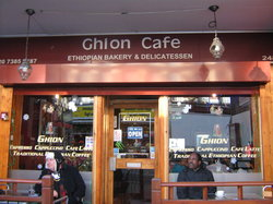 Ghion Cafe