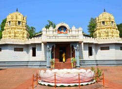 Shri Shringeri Shankar Math