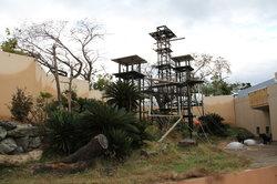 Kamine Park