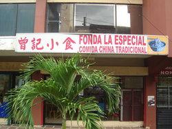Fonda La Especial