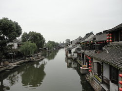 ‪Jiaxing Ancient Canal‬