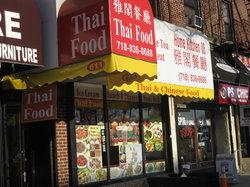 Thai Food 88