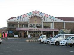 Yu-barunojiri Michi-no-Eki