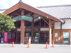 Okukumano Kodo Hongu Road Station