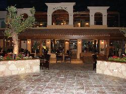 Oliveto Stonegrill Dining