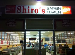 Shiro's Saimin Haven