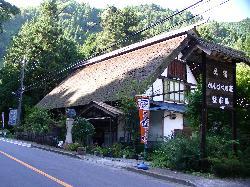 Minshuku Kanzukuriso