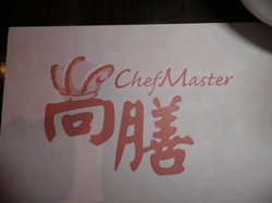 ChefMaster Chinchow Kitchen