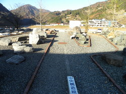 Oshika Median Tectonic Line Museum