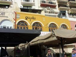 Gululu Restaurant
