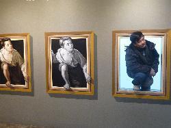 Trickeye Museum