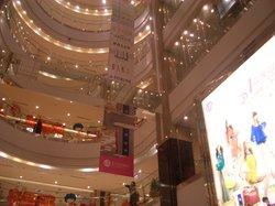 E-da Mall