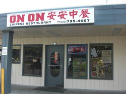 On On Chinese Restaurant