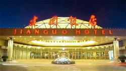 Jinlong Jianguo Hot Spring Hotel
